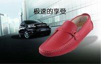 оптовая продажа мужская мода лодка туфли, мужская диск классическая туфли, мужская обувь лодки, бесплатная доставка по воздушной почтой, tdm29
