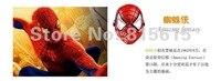 LD пак косплей светящийся человек маска синий из светодиодов глаза хэллоуин составляют Carnival маски мультфильм маска дети дети toysfree доставка