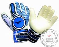 qх-521 спортивный футбольный Radar перчатки спорт перчатки футбол перчатки Radar