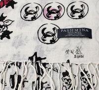 женская грудь шарф peat рисунок с шарфы мод новый черный белый бесплатная доставка sw0019