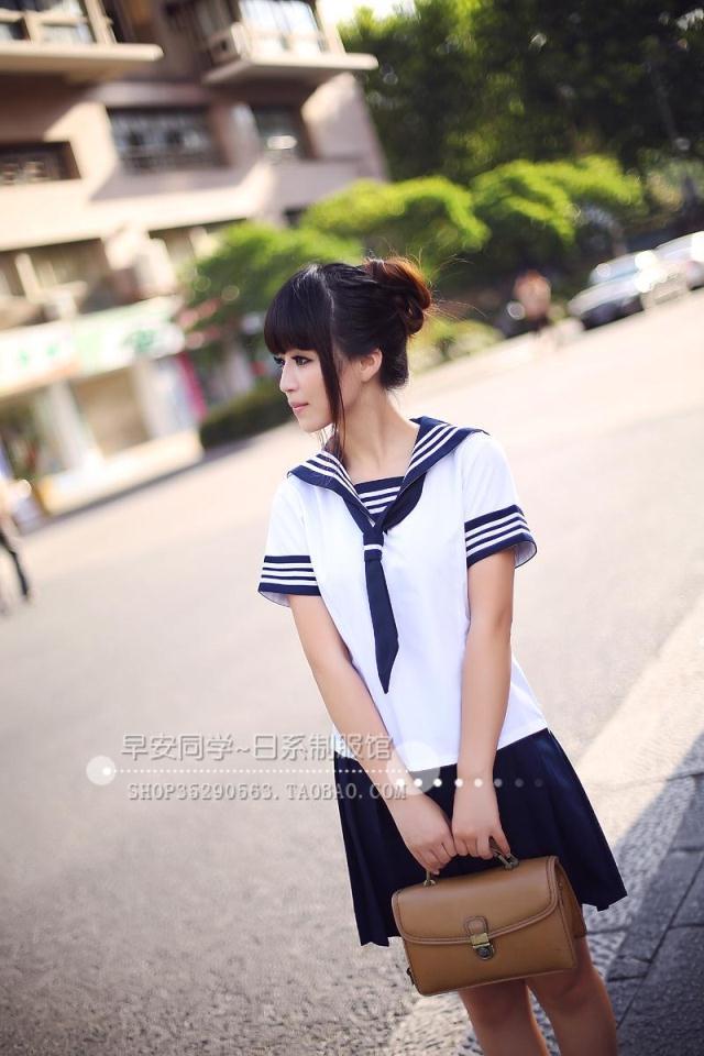 Hot Japan School Girl