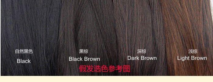 мода синтетических волос Gradient входа парк парк парк чистые jf04