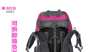 газелла 80л на открытом воздухе отдых на природе рюкзак водонепроницаемый двойной большой емкости рюкзак
