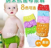 оптовая продажа новорожденных девочек / мальчиков мультфильм краткое ткань пеленки, ткань пеленки крышка тпу, 8 цветов нижнее белье / 8 шт. / много цветов на выбор
