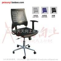 пластик экологическим офисный стул вращающееся кресло гарантия качества