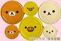 бесплатная доставка 2 комп./Майло лот расслабиться медведь медвежонок rilakkuma и желтый Cure обед bento коробка, сохранение коробка оптовая продажа