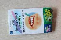лучшие продажи! зубов отбеливание зубов красоты суб сделать haelth 10 СКП./лот бесплатная доставка