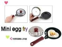 бесплатная доставка по столба-1шт, мини хрусталь в форме яйцо фрай сковорода, кук + крышка, антипригарным tx107