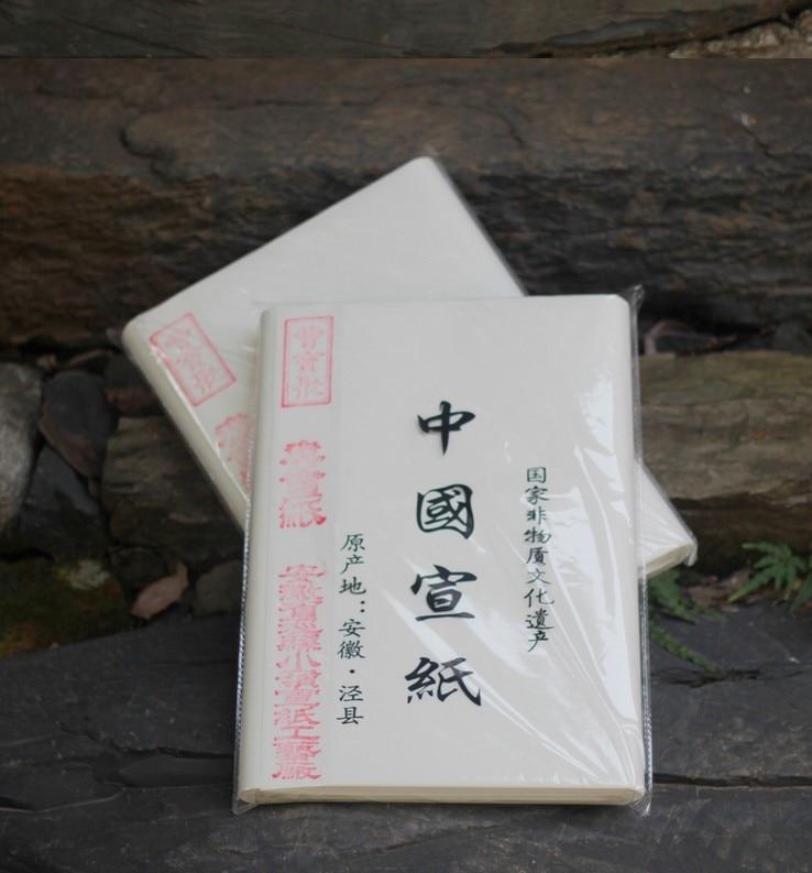 Frete grátis branco visad chinês xuan papel