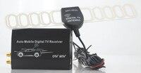 200 км / час автомобиль цифровой телевизор DVB т ч. 264 / MPEG2 в