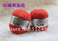 китай самая низкая цена горячая распродажа высокое качество 50 г сканирования бесплатная доставка соболь пряжа kashmir