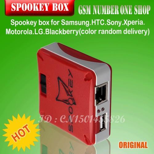 spookey box -c
