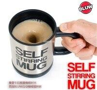 новинка alelectric автоматическая перемешивание кофе смешивания кружка bluw из нержавеющей стали самостоятельно кружка кофе высокое качество 350 мл