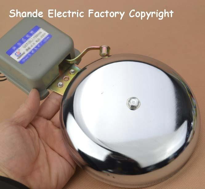Aliexpresscom Buy Electric School Bell 6 150mm Factory Bell From