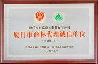регистрация товарного знака для строительства и недвижимости / камин части