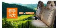 eastsun универсальный современный и нобелевской бамбуковое волокно уголь и старший французский бархат авто обложка четыре сезона