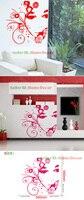 бесплатная доставка наклейки на стену домашнего декора 560 мм * 560 мм пвх пастер съемный искусство росписи гриль п-20