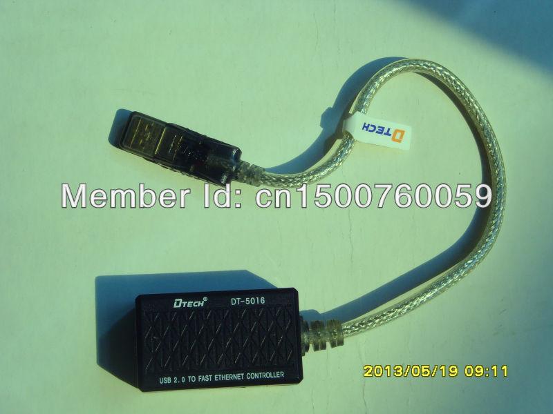 DTECH DT-5016 DESCARGAR DRIVER