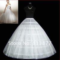 оптовая продажа белый свадебные аксессуары подъюбник кринолайн 6 + 2 уровня