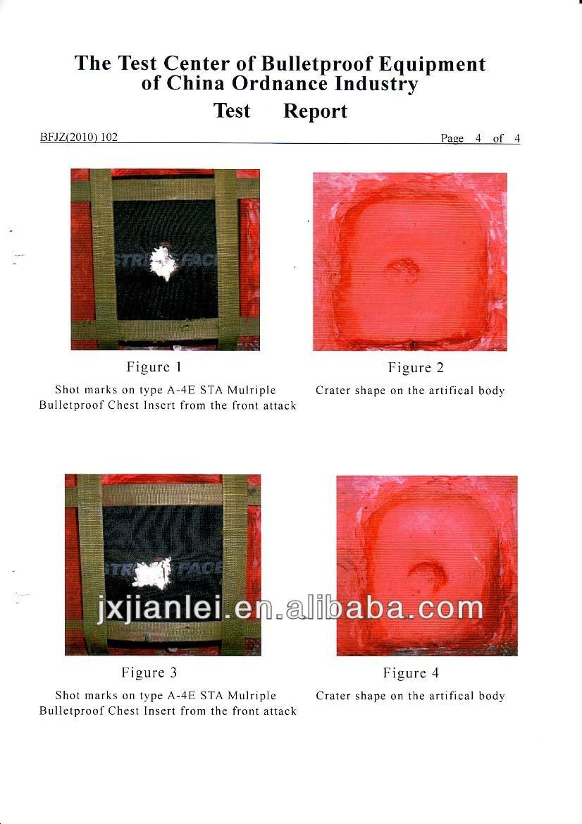 Aluminum NIJ IV PE Panel3.jpg