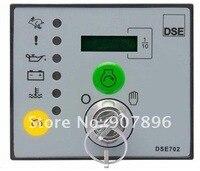 контроллер dse702 генератора, бесплатная доставка