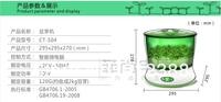 зеленый автоматическая загрязнения - курс фасоли машина / м машина