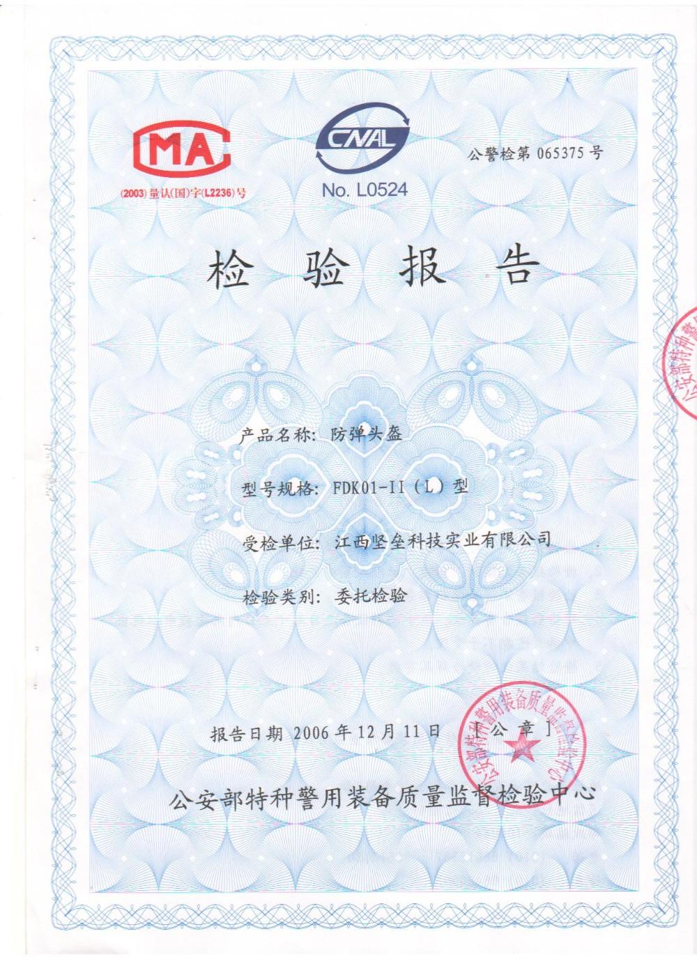 China nij iiia Suppliers