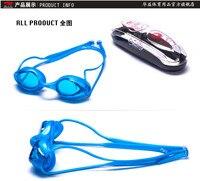 мода гонки анти-уф кремния и анти-Tan Plate очки