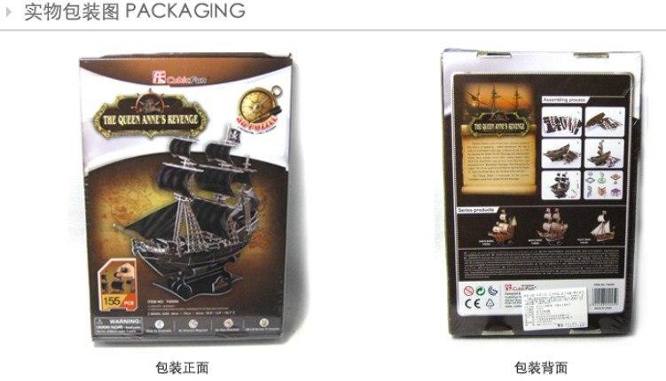 New Arrive cubicfun 3D puzzle paper model Caribbean Pirate Ship Model T4005 Black Pearl queen revenge MC106h free shipping