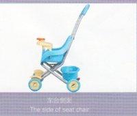 детей стульчик автокресло, украл стул