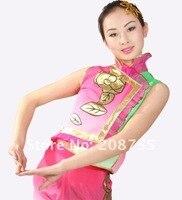 национальный костюм / хан yangko одежда / танца одежда сценическое шоу одежда - мэй красный девять пункт из потрясающие