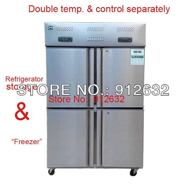 4 Porte vertical froid Réfrigérateur et Congélateur, armoires de ...