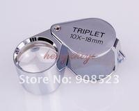 ювелирные изделия тройня алмаз лупа 10 х 18 мм высокое качество увеличительное стекло складной глаз лупа + кожаный чехол, ахроматический апланотическая