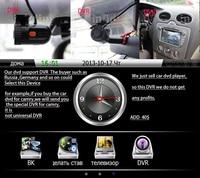Передние фары 8 ! dvd gps Honda Fit + 8 + Fit