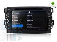авто DVD с GPS. андроид 4.0 для Шевроле Epica / лова / каптива - код : g009