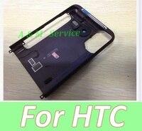 замена корпус комплект для желание HD a9191 G10 в новое класс бесплатная доставка