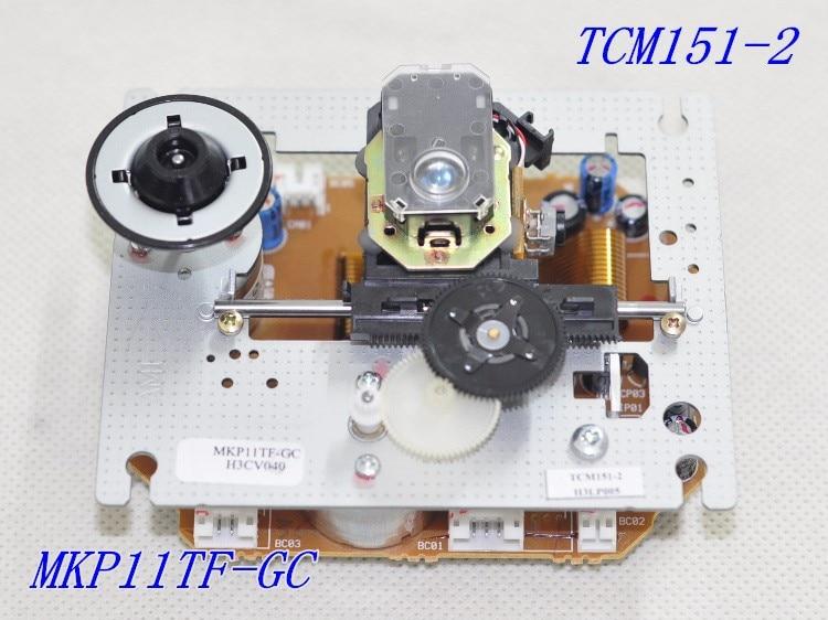 TCM151-2 (2)