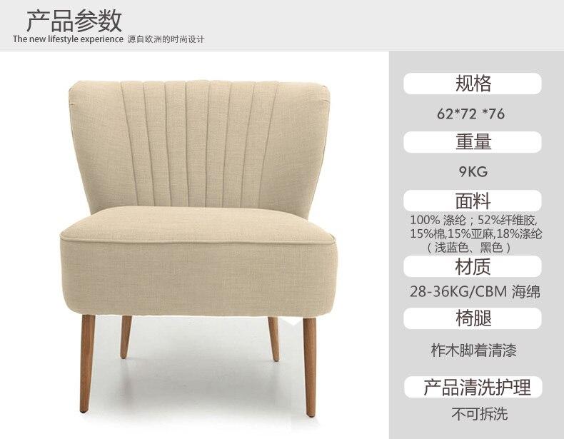 Aliexpress Antares Household Copenhagen Armchair Living Room Chair Fabric Single European Sofa From Reliable Fibergl