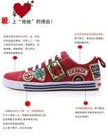 известный бренд товары женская мода любителей холст туфли иллюстрации знак маркировки характер туфли бесплатная доставка