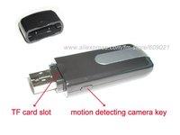 2GB/4GB/8GB Mini DVR U8 USB Disk HD DVR камера детектора движения камеры