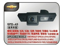 вид сзади автомобиля безопасности авто DVD с GPS в автомобиле камеру для Шевроле Epica/лова/Авео/каптива/Авео/Лачетти