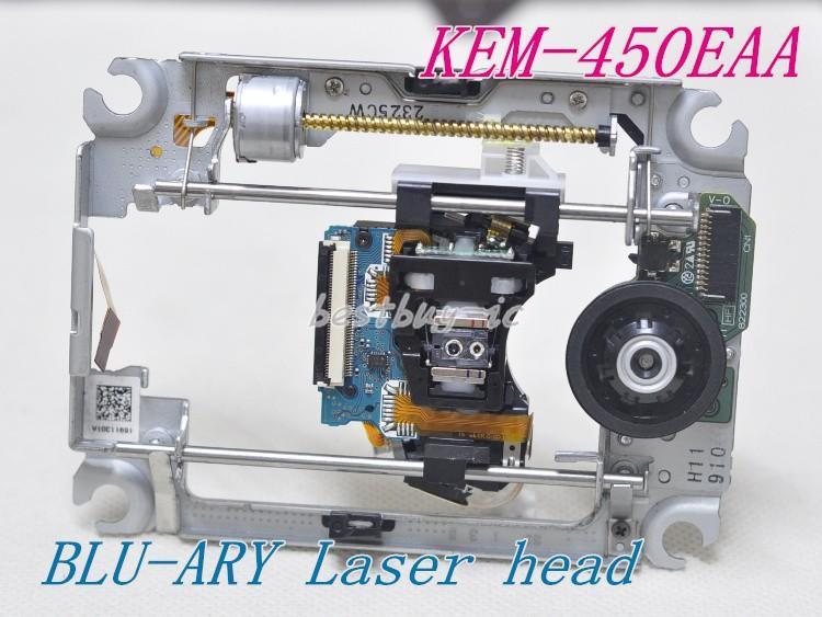 KEM-450EAA (3)
