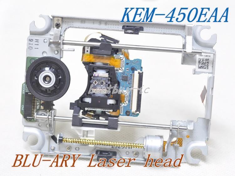 KEM-450EAA (2)