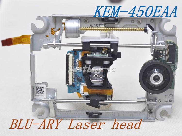 KEM-450EAA (1)