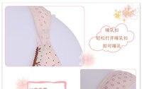 женщины девушки по беременности и родам грудное вскармливание бюстгальтер беременная топы АБВ-bx1201