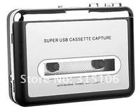 по USB к пк кассеты в mp3 конвертер цифровой музыкальный плеер новый