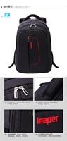 продать мужчины женщины дети сумки дети ранцы путешествие и компьютер рюкзак l8766