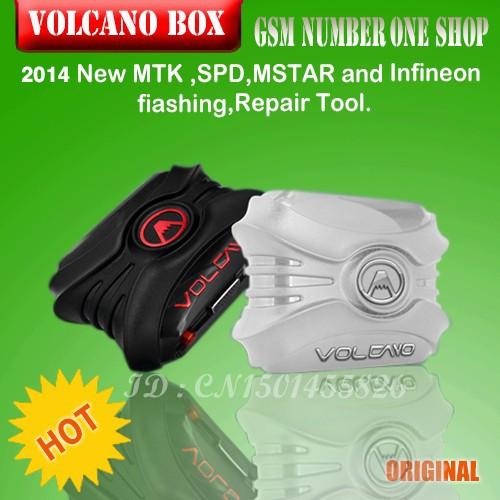 volcano box-b