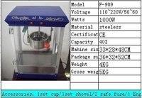 Ф-909 3 цвет 1000 вт высокое качество электрический 4 унц. машина попкорна отбор се быстро доставка ЕМС
