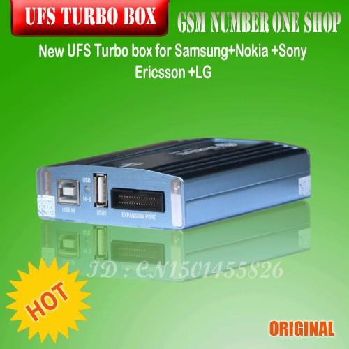 UFS BOX-E